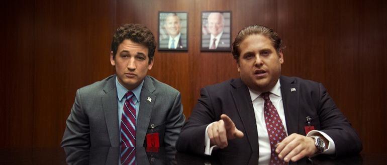 герои из фильма Парни со стволами (2016)