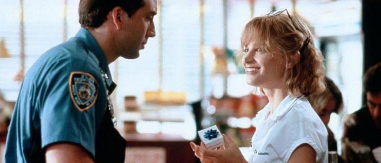 персонажи из фильма Счастливый случай (1994)