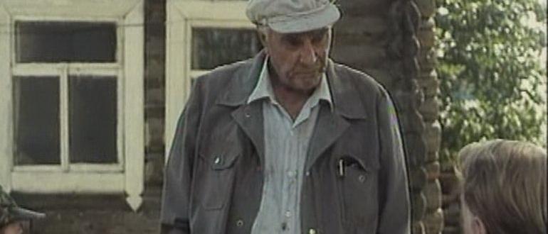 кадр из фильма Любить по-русски (1995)