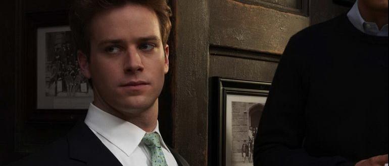 кадр из фильма Социальная сеть (2010)