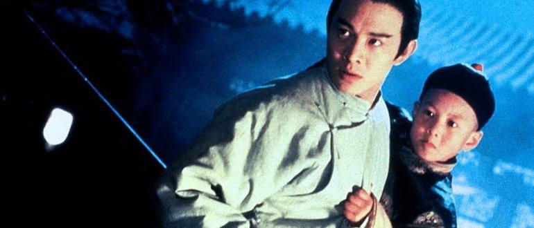 фильм Легенда о красном драконе (1994)