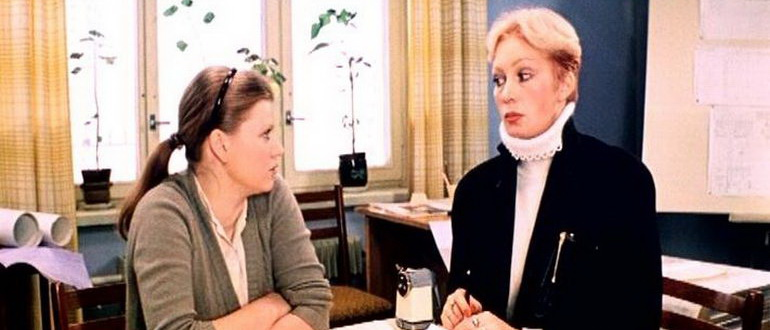 кадр из фильма Самая обаятельная и привлекательная (1985)