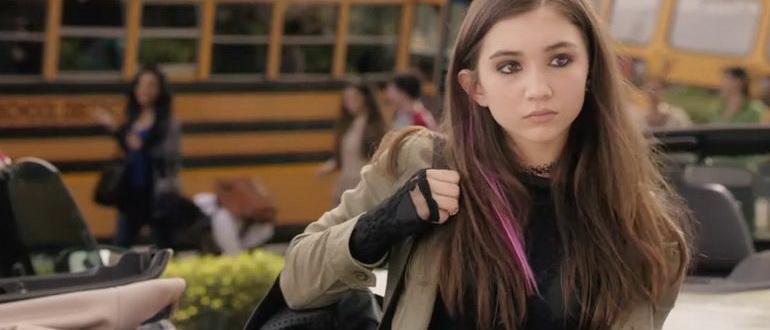 кадр из фильма Невидимая сестра (2015)