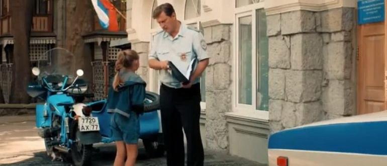 кадр из фильма Опасные каникулы (2016)