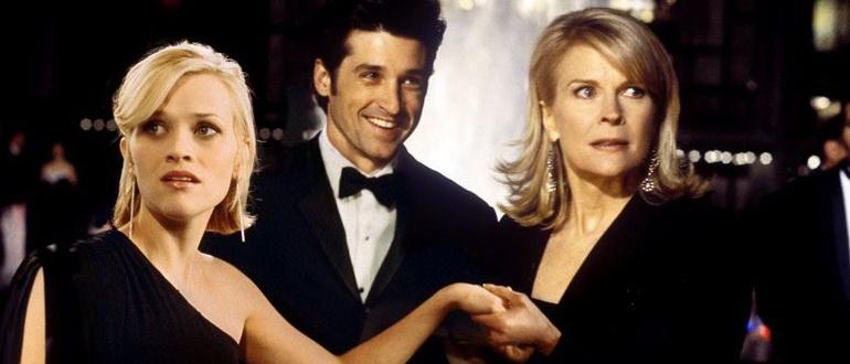 персонажи из фильма Стильная штучка (2002)