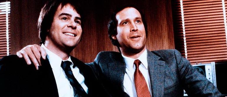 Шпионы как мы (1985)