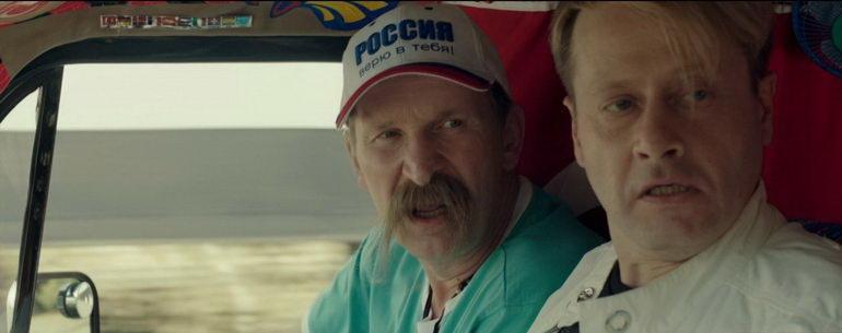 фильм Все включено 2 (2013)