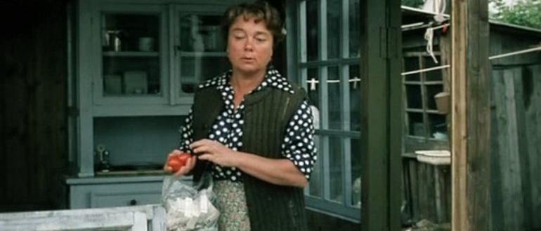 комедия Любовь и голуби (1984)