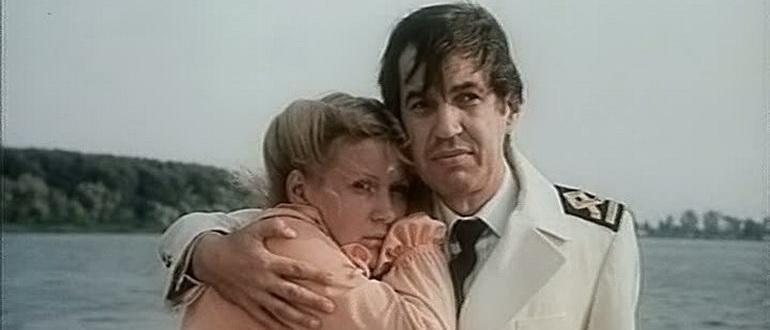 кадр из фильма Отставной козы барабанщик (1982)