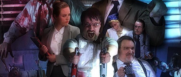 ужасы Зомби-офис (2017)