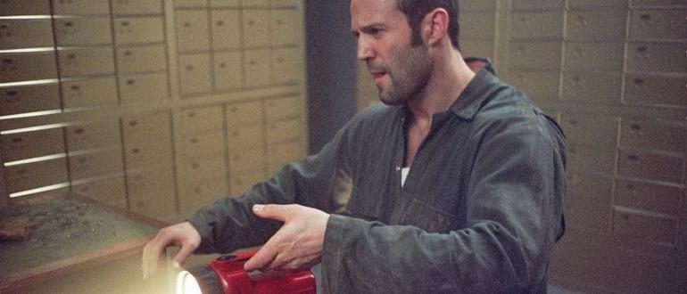 триллер Ограбление на Бейкер-стрит (2008)