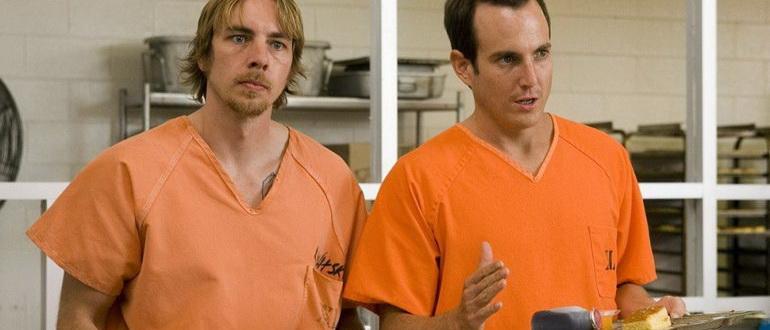 Пошли в тюрьму (2008)