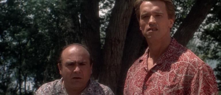 персонажи из фильма Близнецы (1988)