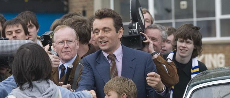 кадр из фильма Проклятый Юнайтед (2009)