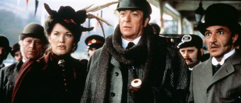 кадр из фильма Без единой улики (1988)