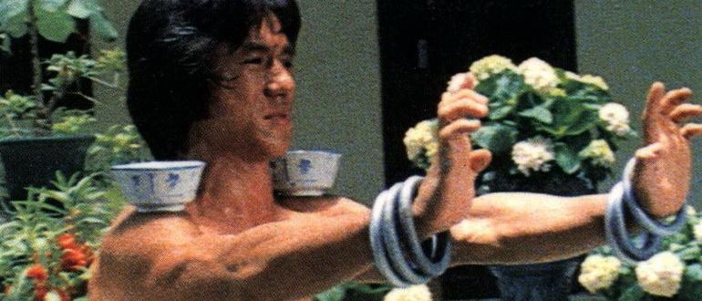 сцена из фильма Пьяный мастер (1978)