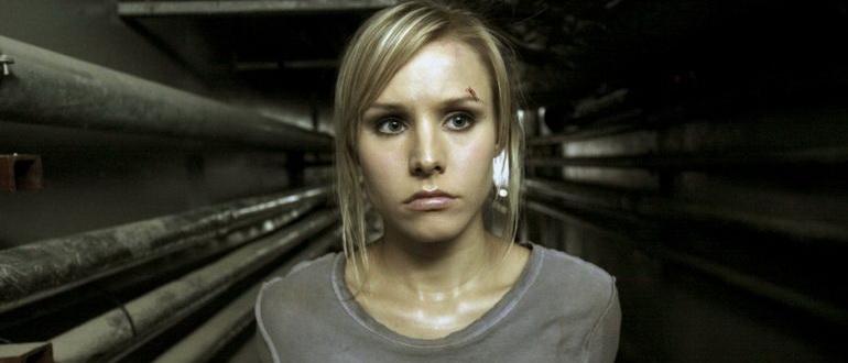 кадр из фильма Пульс (2006)
