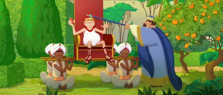Три богатыря и наследница престола (2018)