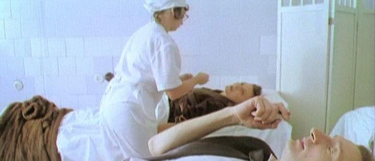 комедия Операция «С Новым годом» (1996)