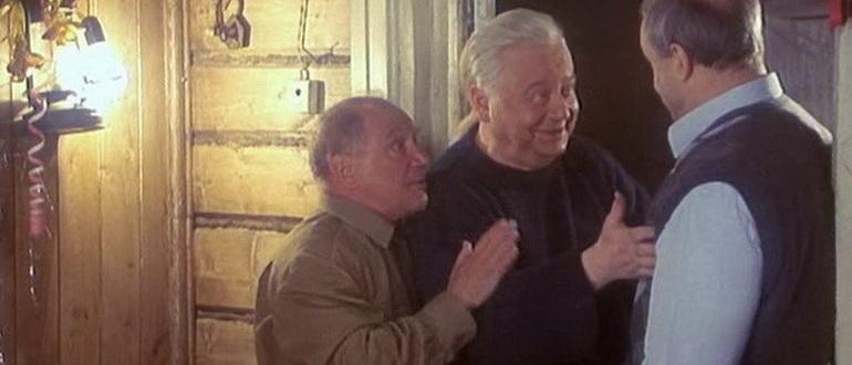комедия Сирота казанская (1997)