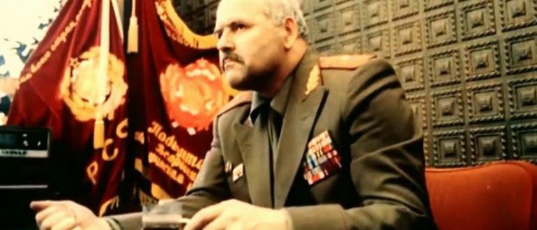 комедия Комедия строгого режима (1992)