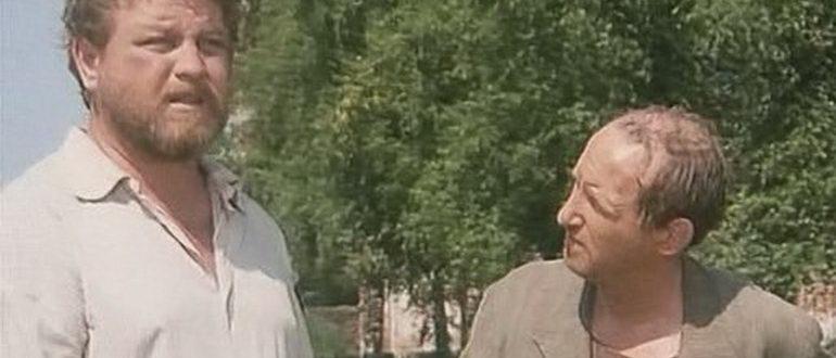 кадр из фильма Не послать ли нам... гонца? (1998)