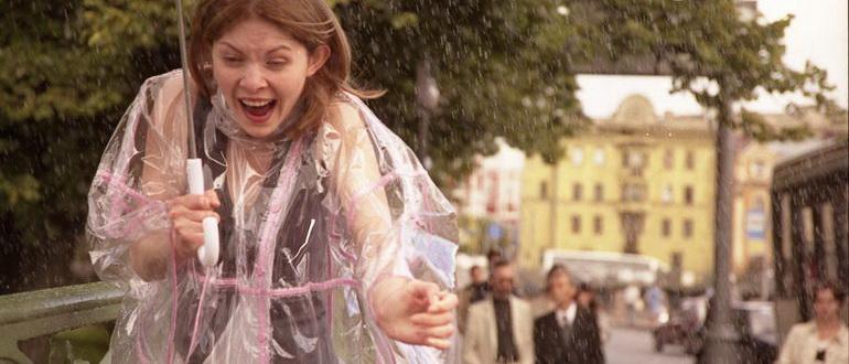 сцена из фильма Питер FM (2006)