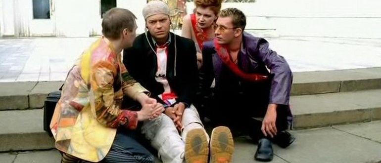 персонажи из фильма Даун Хаус (2001)
