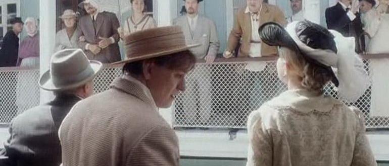 герой из фильма Китайский сервизъ (2002)