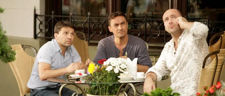 О чем говорят мужчины (2010)