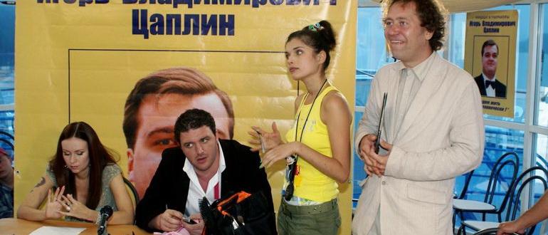 кадр из фильма День выборов (2007)