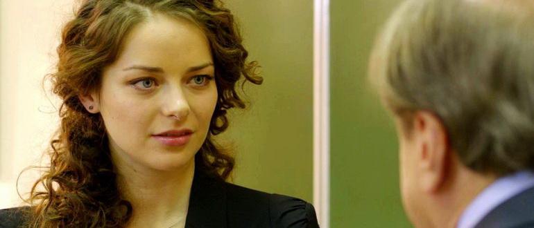комедия Нереальная любовь (2014)