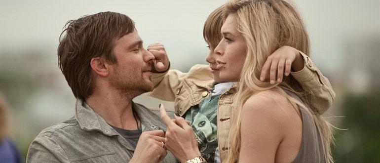 фильм Любовь в большом городе 3 (2014)