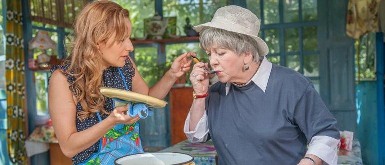 кадр из фильма Французская кулинария (2017)
