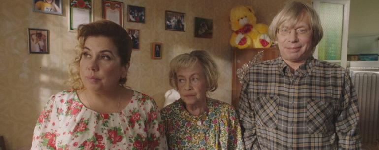 романтические комедии 2018 русские