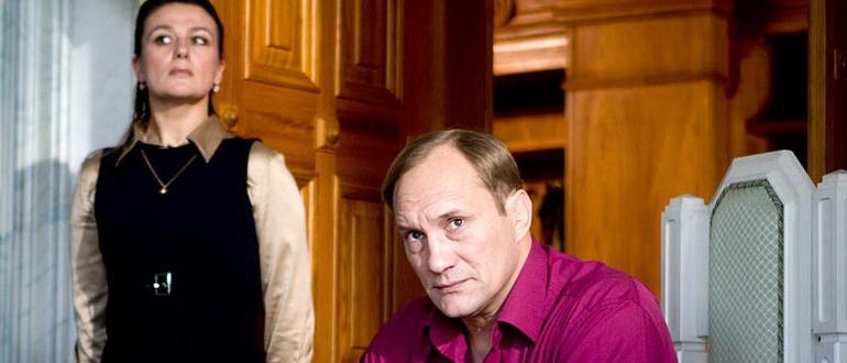 сцена из фильма Бес (2008)