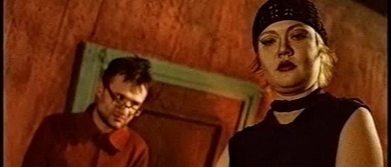ужасы Ничего страшного (2000)
