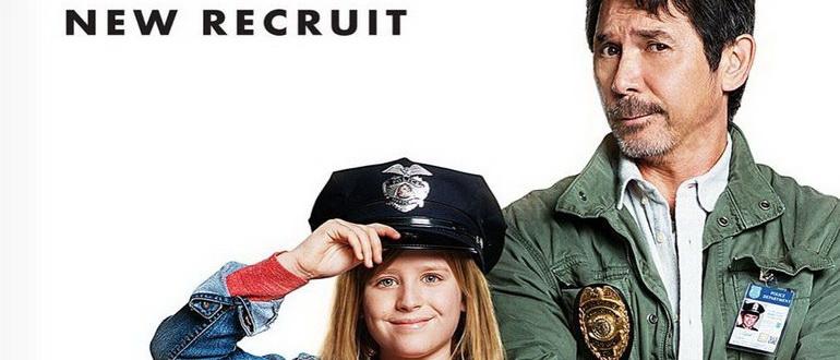 комедия Полицейский с половиной: Новобранец (2017)