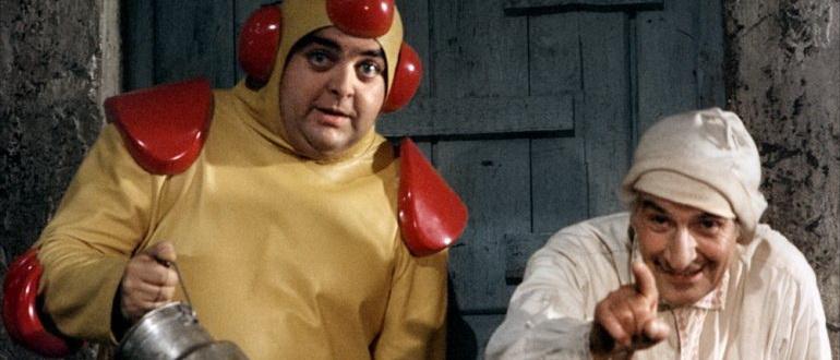 сцена из фильма Суп из капусты (1981)