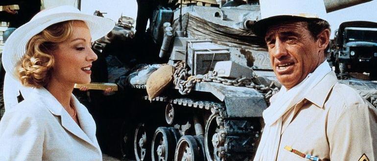 персонажи из фильма Авантюристы (1984)
