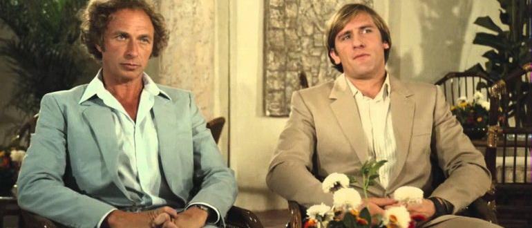 старые французские фильмы комедии 70 80 годов