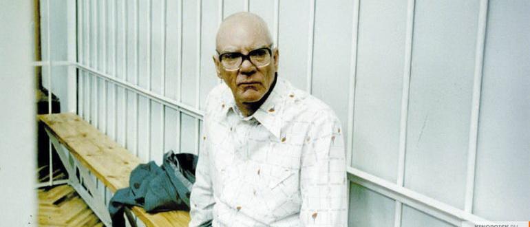 кадр из фильма Эвиленко (2004)