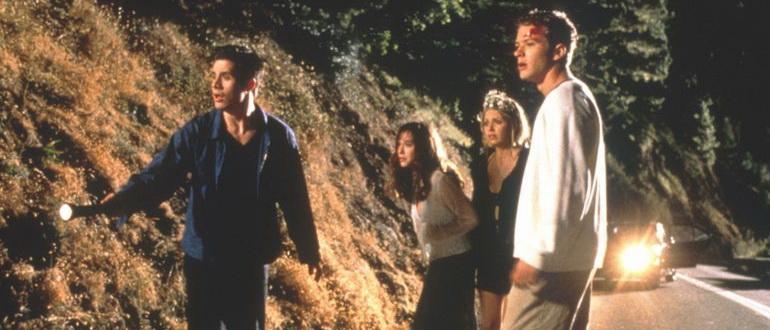Я знаю, что вы сделали прошлым летом (1997)
