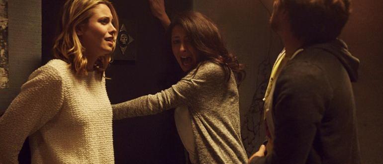 ужасы Квест (2017)
