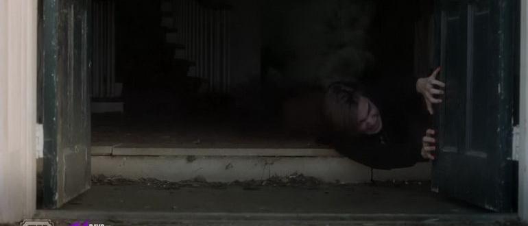 сцена из фильма Дом ведьмы (2017)