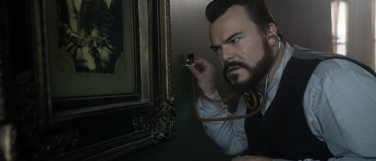 сцена из фильма Тайна дома с часами (2018)