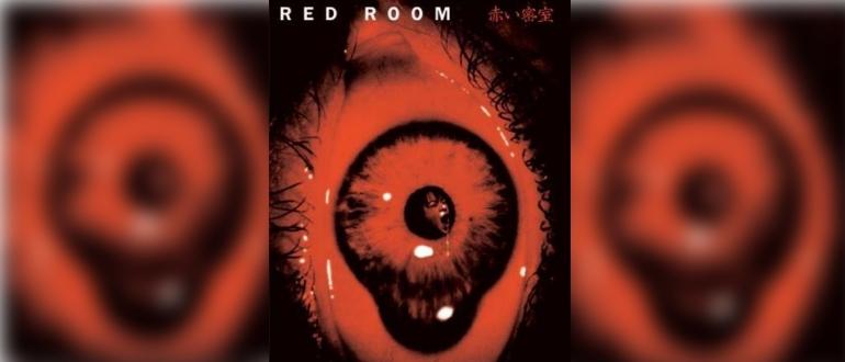 постер к фильму Красная комната: Запрещенная королевская игра (1999)