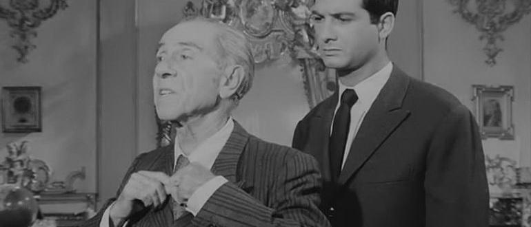 фильм Огненная палата (1962)