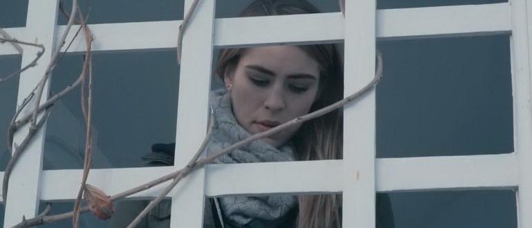 герои из фильма Пока никто не поранился (2018)