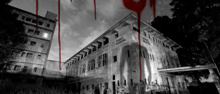 кадр из фильма Проклятая больница Чанги (2010)